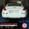 Nissan 350Z 3.5I 313 HP Stage 2